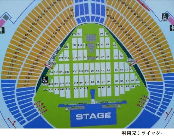 西武ドーム座席表全体図フロントステージ