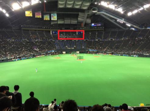 札幌ドームスタンド2階後方の座席