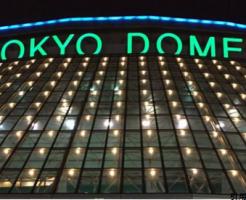 東京ドーム2016スケジュールライブ、コンサート2月