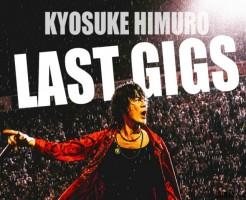 氷室京介ライブ2016