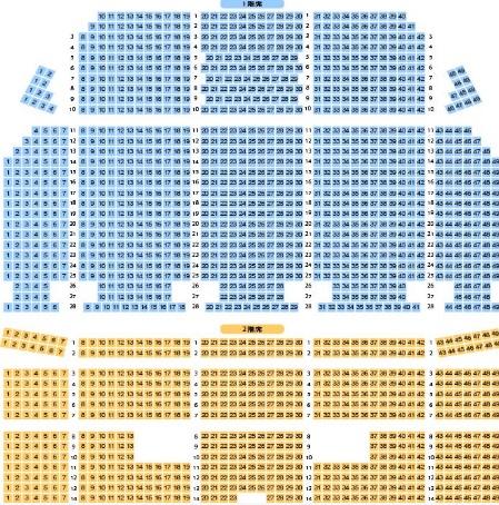 秋田県民会館座席表