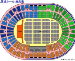 大阪城ホール座席表全体図